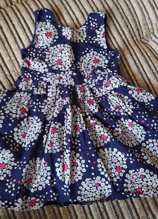 Платье с подьюпником