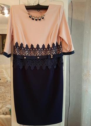Платье,очень красивое