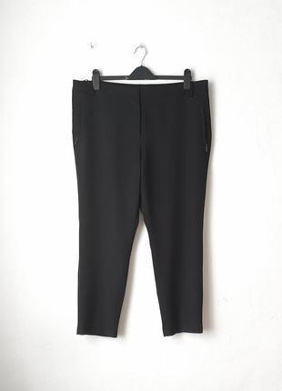 Классные брюки осень
