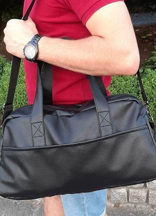 Cтильная мужская сумка