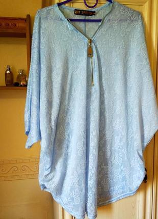 Кофта блуза большого размера