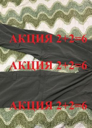 Karrimor штаны трансформеры женские спортивные треккинговые