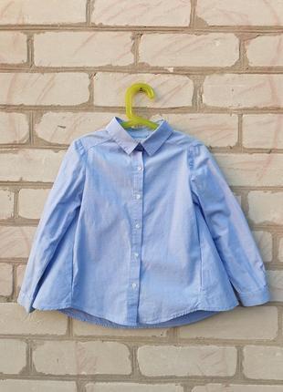 Рубашка оверсайз с карманами zara