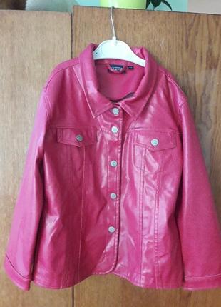 Куртка еко кожа розовая