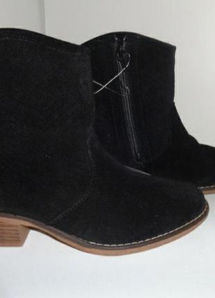 Красивые ботиночки казаки
