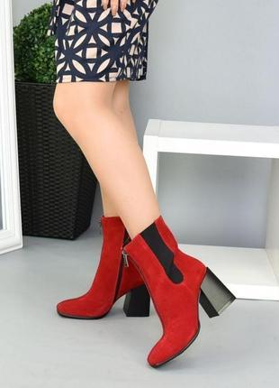 Красные замшевые ботинки 35-40 осень зима