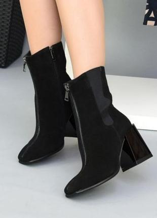 Ботинки осень зима 35-40 очень удобные