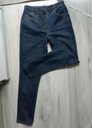 Джинси брюки штани!!! розпродаж!!