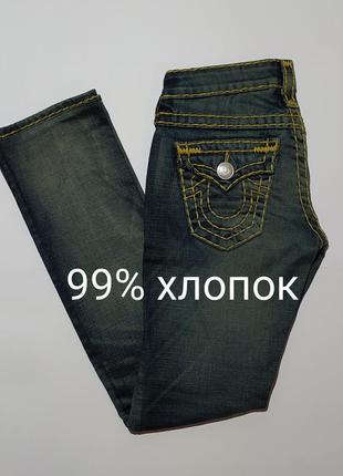 True religion  оригинал джинсы размер 24 xxs