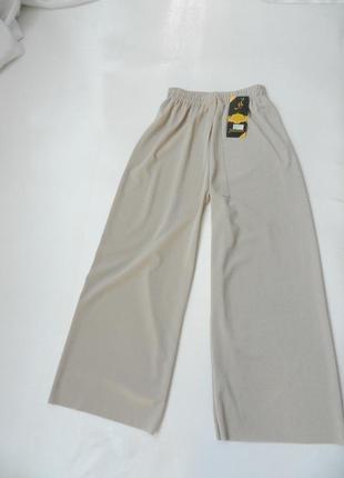 Кюлоты брюки на высокой посадке с люрексом
