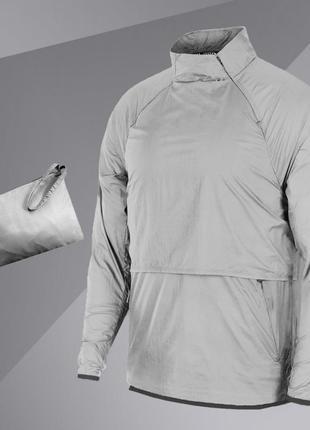 Ветровка анорак с сумкой-чехлом в комплекте (серый)