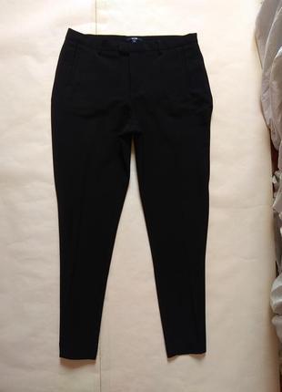 Классические черные штаны брюки со стрелками с высокой талией kiabi, 40 pазмер.