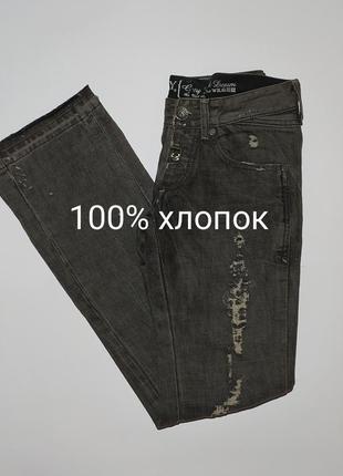 Replay оригинал шикарные джинсы размер 25 xs
