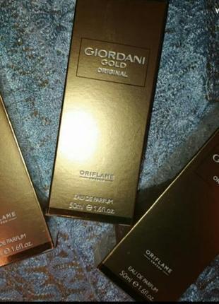 Giordani gold original 50 мл