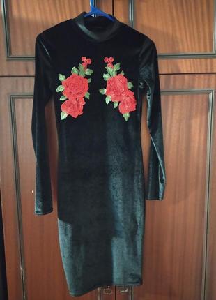 Дуже гарне бархатне плаття за коліно, ідеальний варіант на корпоратив або вечірку 🔥
