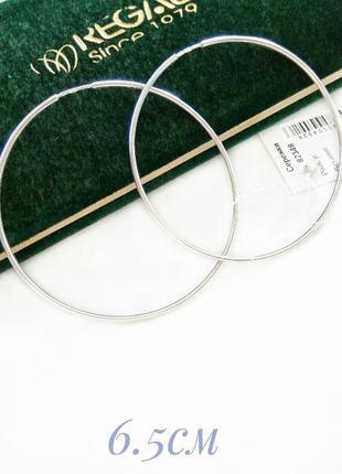 Серебряные серьги-кольца д.6.5см, конго, сережки-кольца, серебро 925 пробы
