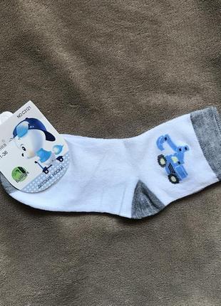 Новые детские носки, носочки 31-36