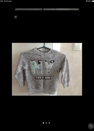 Детский пуловер zara