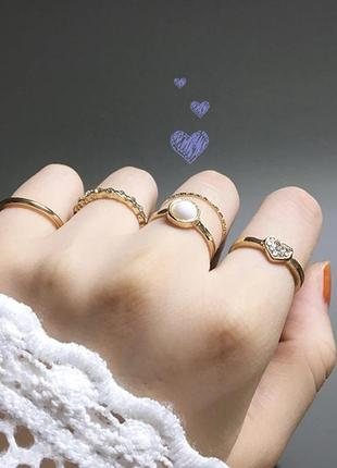 Набор колец золотистых