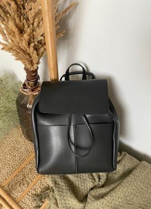 Рюкзак женский🔥🔥🔥топовая модель осени