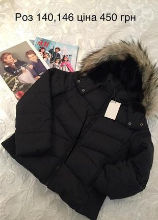 Куртка для дівчинки h &m