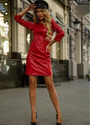 Стильне ефектне коротке плаття , сукня
