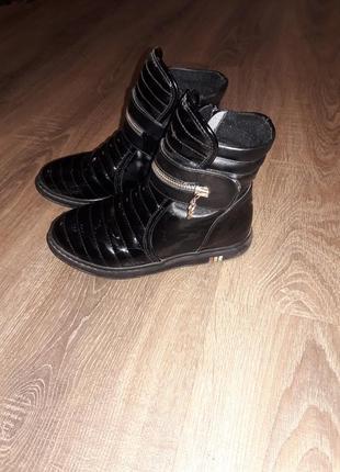 Осенние ботиночки для принцессы
