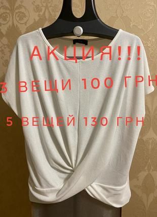 Белая футболка в рубчик f&f