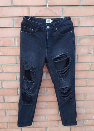 Стильні джинси з рваностями