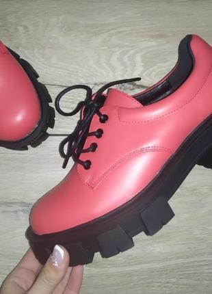 Туфли 🍁 полуботинки осенние броги деми
