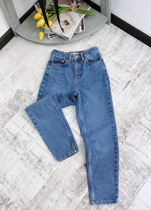 Джинсы высокая посадка плотные в винтажном стиле винтаж мом topshop