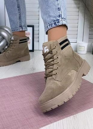 Ботинки осень 🍁 деми на флисе осенние