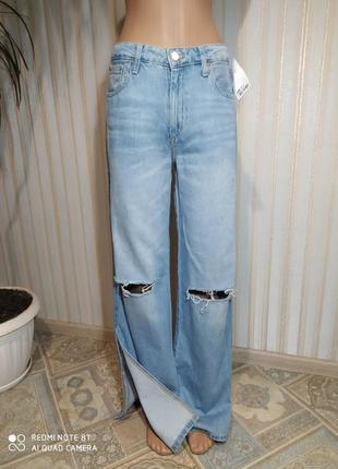 Трендовые новые  джинсы трубы бойфренды boyfriend c разрезами и дырками