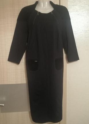 Роскошное брендовые платье миди с вязаными элементами. большой размер