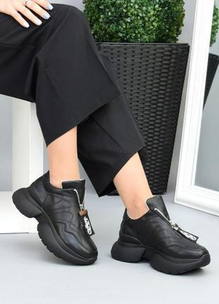 Кроссовки с молнией спереди