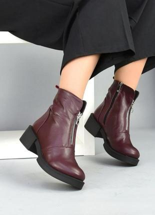 Ботинки хит сезона осень зима удобные