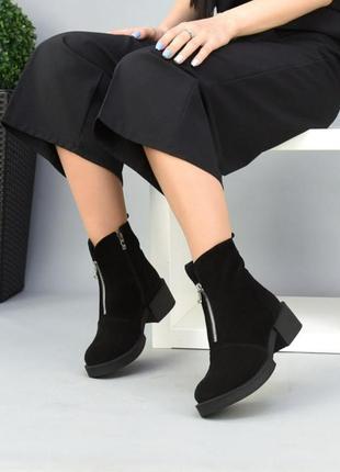 Ботинки замша дешево молния спереди