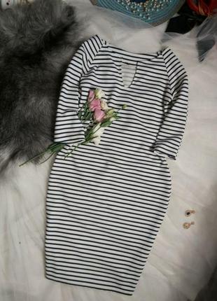Шикарное осеннее мили платье
