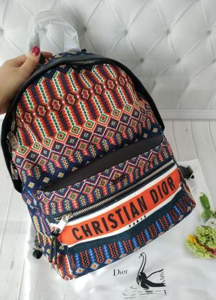 Модный рюкзак в стиле christian dior💥💥💥