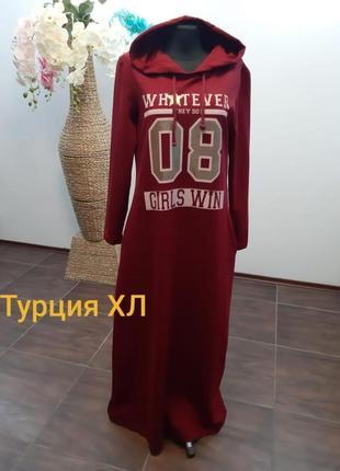 Платье турция ххл