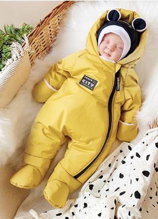 Супер термо комбинезон для новорождённых 🐝