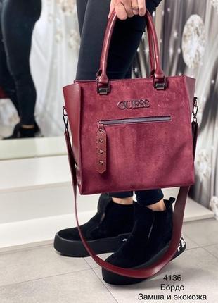 Замшевая сумка с лого guess