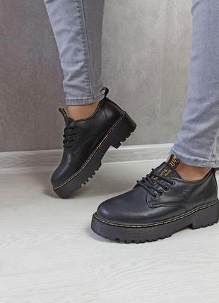 Женские туфли броги