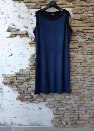 Платье с пояском большого размера