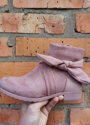 Осенний ботинок