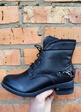 Осенний ботинок, шнуровка