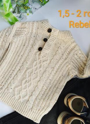 Теплый детский свитер rebel