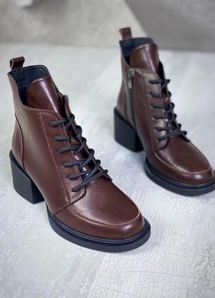 Комфортные ботинки кожа