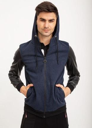 Куртка мужская темно-синяя с рукавами из эко кожи l;m;s;xl