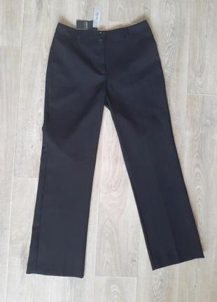🏷классические брюки